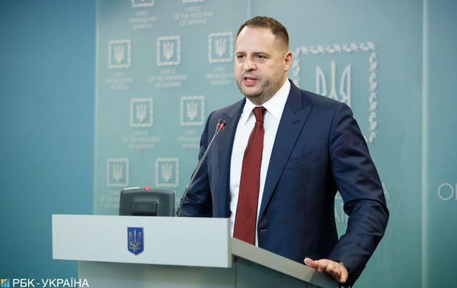 Єрмак розповів, хто представить ОРДЛО на переговорах по Донбасу