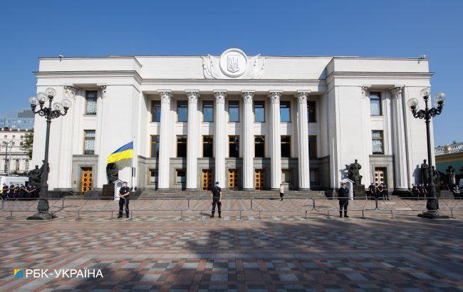 Проект бюджету-2022 надійшов до Верховної ради