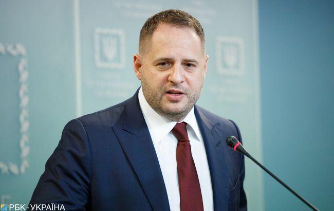 Єрмак: позиція США щодо України принципова і непохитна