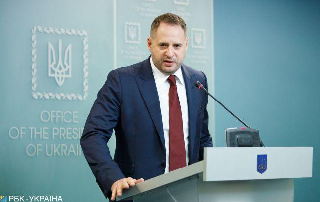 Єрмак сказав, коли можуть затвердити Консультаційну раду з окупованим Донбасом