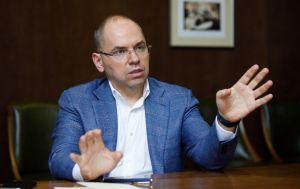 Медсистема Украины готова к третьей волне коронавируса, - Степанов