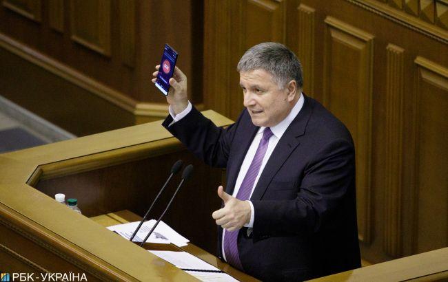 Аваков заверил, что МВД не будет следить за передвижением украинцем по телефону