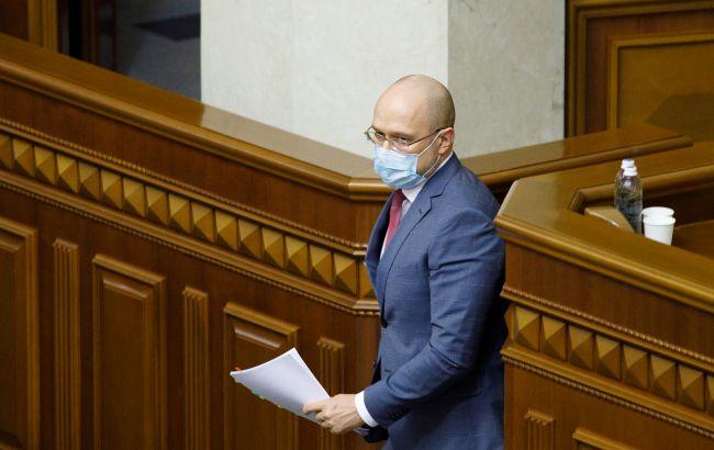 """В """"Слуге народа"""" подвели итоги года работы правительства"""