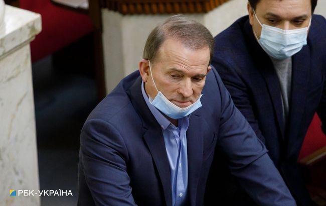 """Подозрения главам организации Медведчука """"Украинский выбор"""": стали известны фамилии"""