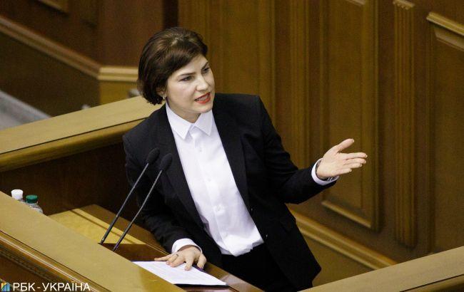 Зеленський пропонує Раді призначити Венедіктову генпрокурором