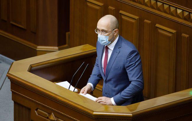 Шмигаль розповів українцям, коли може закінчитися карантин