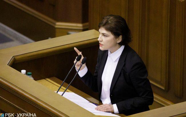 Венедиктова заявила про декілька кримінальних справ щодо нардепів