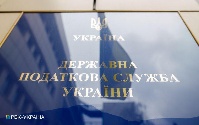 Заборгував 5 млн гривень податків: екс-керівнику одного із держпідприємств повідомили про підозру