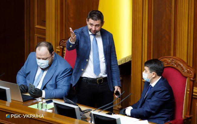 """Игра в монополию. Как """"Слуга народа"""" собирается уволить Разумкова и ряд министров"""
