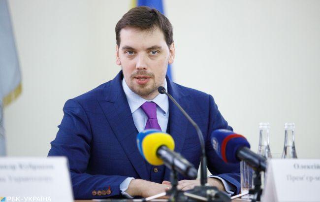 Гончарук пригрозил уволить неэффективных чиновников