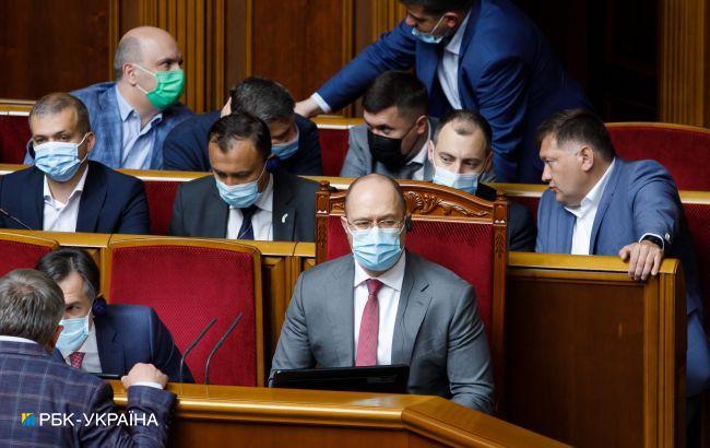 Час вопросов к правительству и увеличение алиментов: повестка дня Рады на сегодня