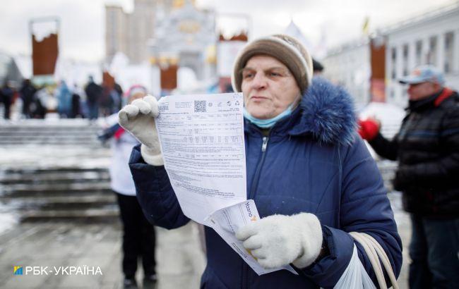 """Тариф """"Річний"""". Що буде з цінами на газ для населення в Україні"""