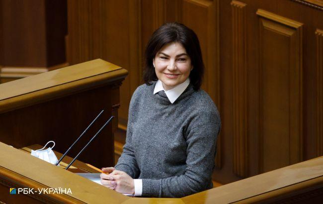 САП раскрыла подробности дела против Венедиктовой