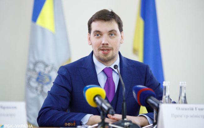 Гончарук: переговори про постачання газу з Росії не ведуться