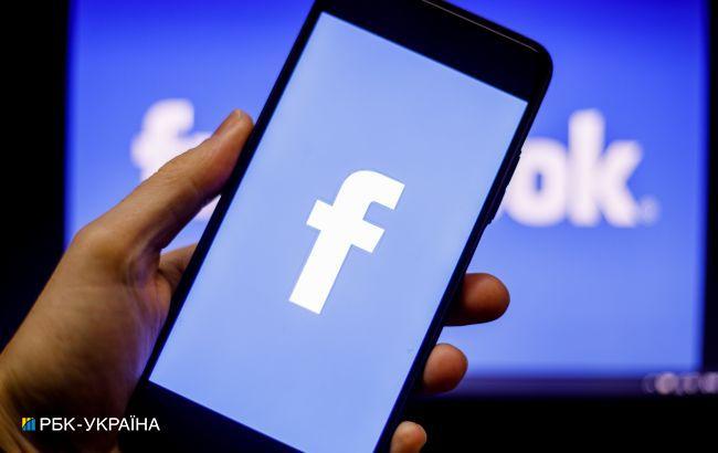 Facebook розробляє додаток для ув'язнених