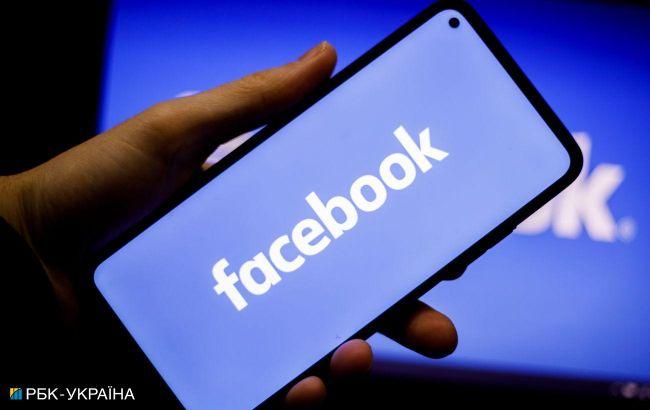 Колишній топ-менеджер Facebook звинуватив компанію в небажанні вивчати вплив дезінформації