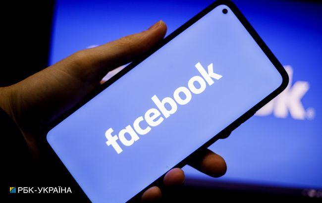 Facebook отреагировал на сбой в работе приложений