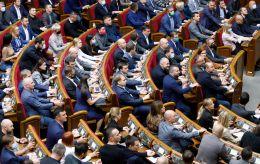 Рада приняла госбюджет на 2022 год за основу: основные показатели