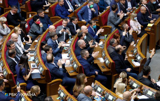 """""""Слуга народу"""" пропонує, щобзасідання по відкликанню Разумкова провівГетманцев"""