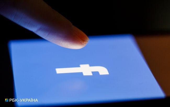 Facebook приостановил разработку новых продуктов на фоне масштабной критики, - WSJ