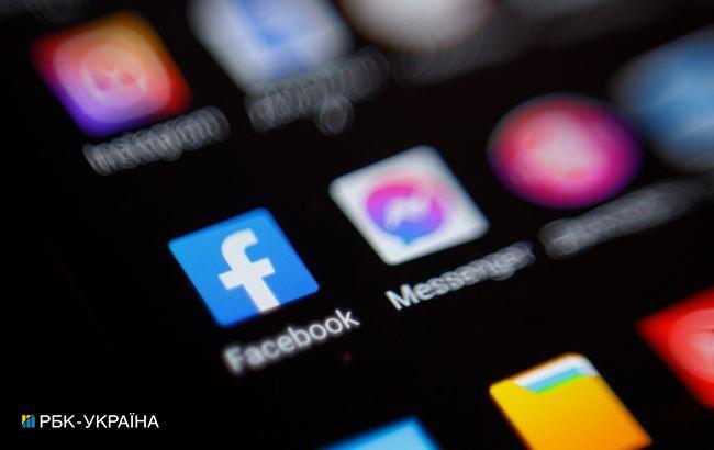 Вслід за Instagram: в роботі Facebook й Whatsapp стався збій