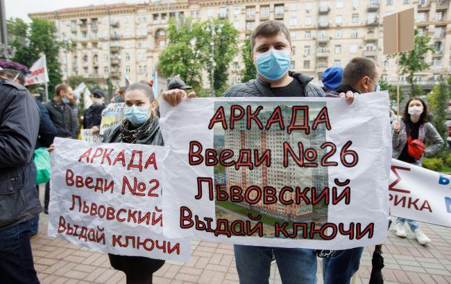 "Президента банка ""Аркада"" взяли под стражу"