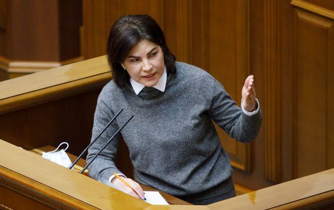 Венедиктова: 70 гражданам РФ сообщено подозрение за развязывание войны против Украины