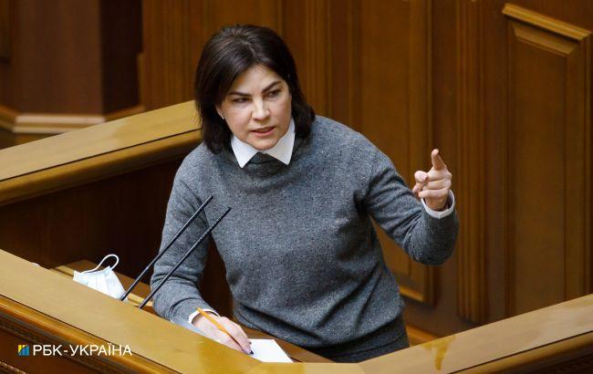 Венедиктова заявила, что в деле ПриватБанка будут новые подозрения