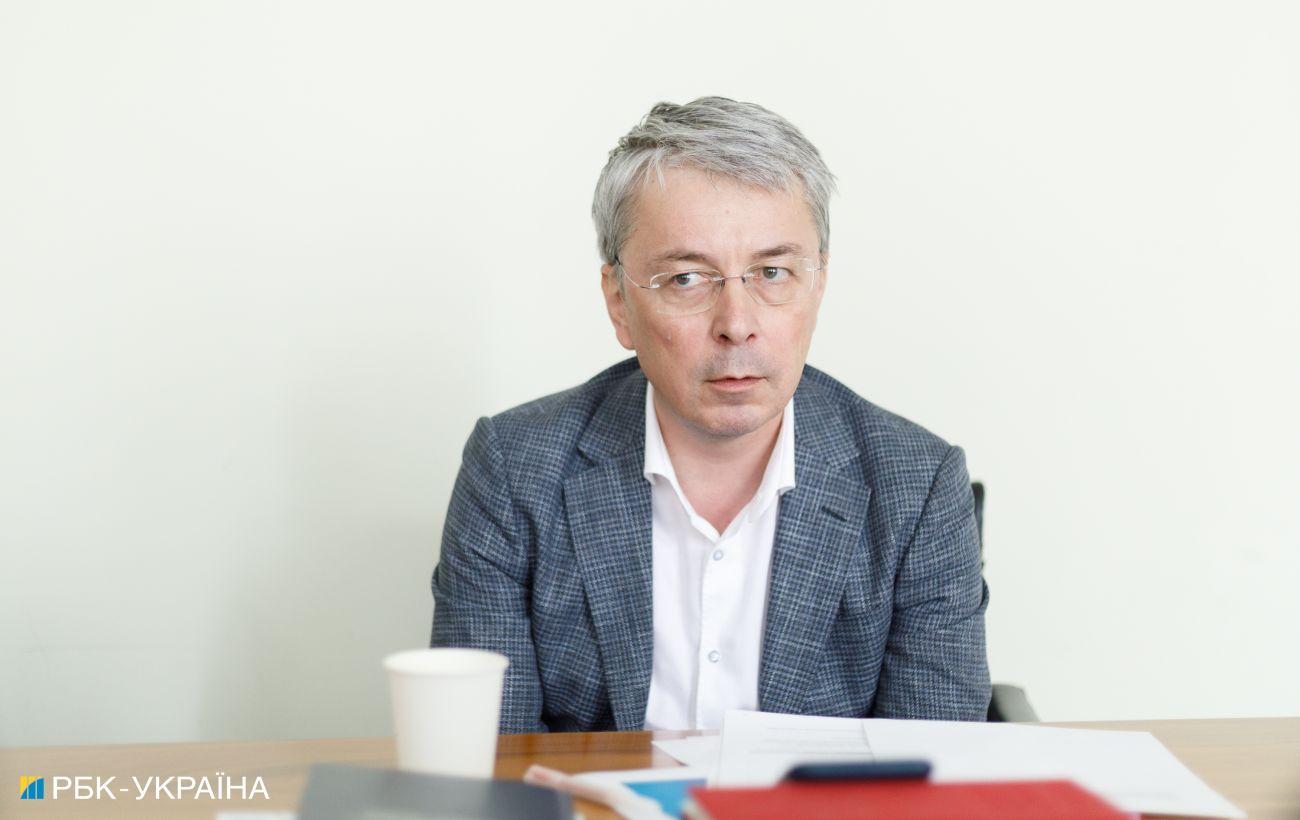 Минкульт планирует прямую поддержку авторов украинского контента
