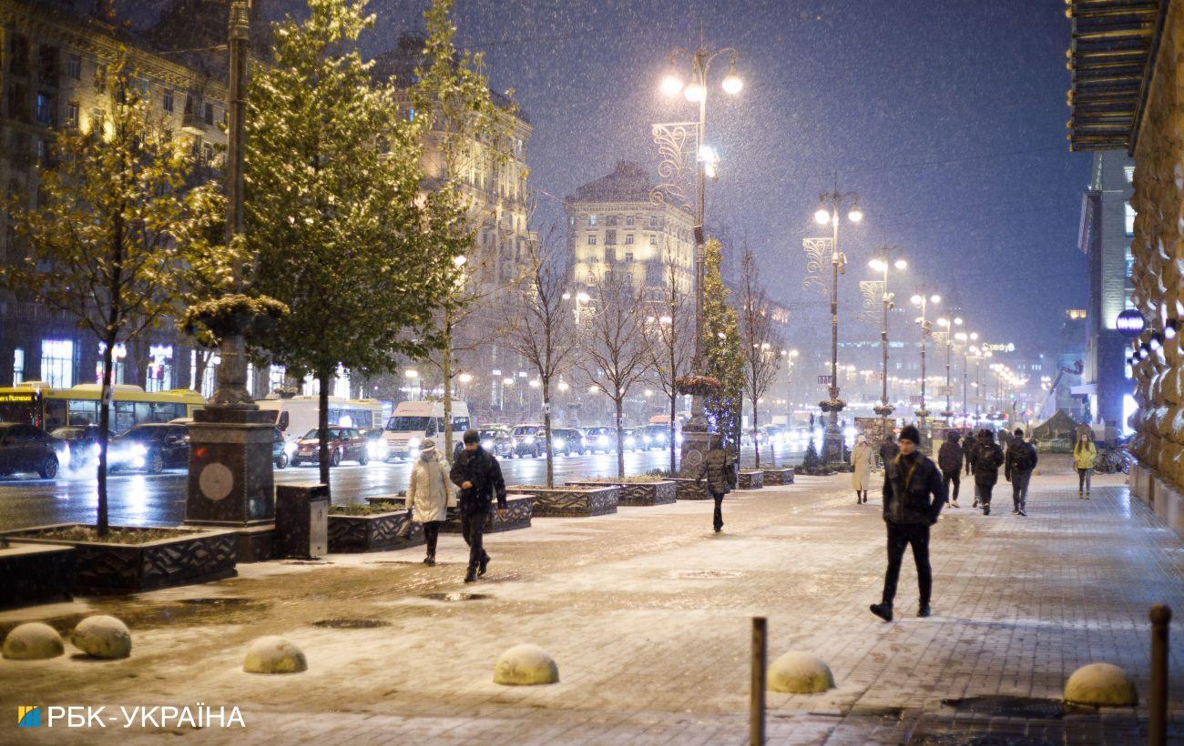 Сильный мокрый снег: в Киеве прогнозируют ухудшение погоды