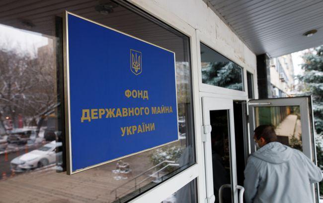 """Прозора приватизація """"Першого київсього машинобудівного заводу"""" під загрозою, - ФДМ"""