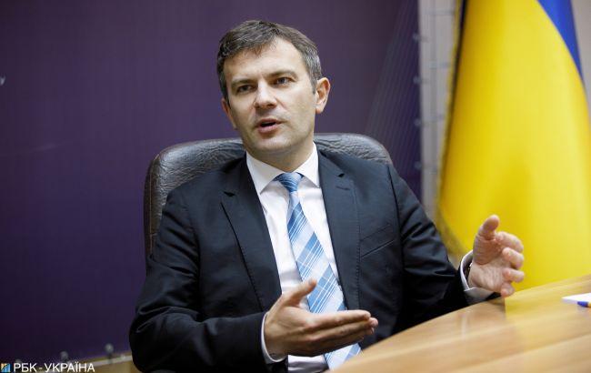 Заместителем главы НБУ назначен Николайчук. Что о нем известно