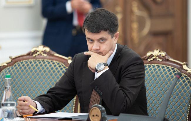"""Разумков склав повноваження голови """"Слуги народу"""""""