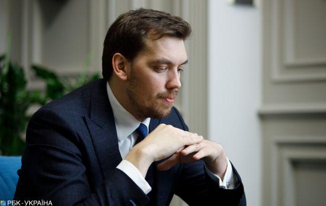 Вибори на Донбасі відбудуться тільки після деокупації, - Гончарук