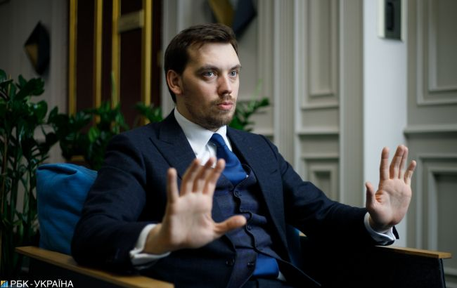Слухи и манипуляции: Гончарук опроверг двусторонние переговоры по газу с РФ