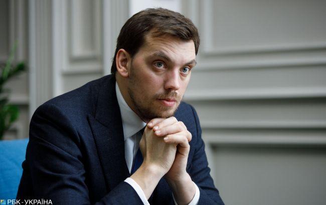 """Гончарук не виключає нову """"газову війну"""" з Росією"""