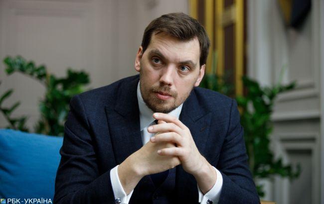 """Гончарук прокоментував завершення анбандлинга """"Нафтогазу"""""""
