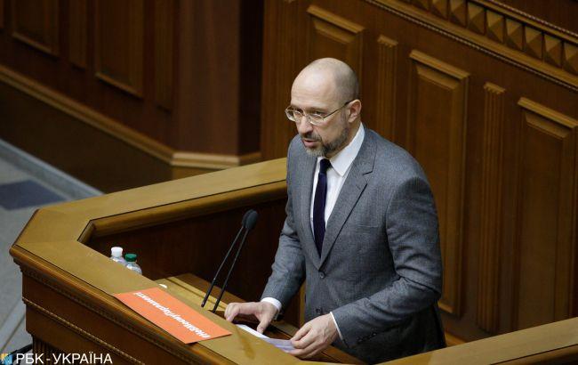 Шмигаль оголосив про входження України в світову економічну кризу