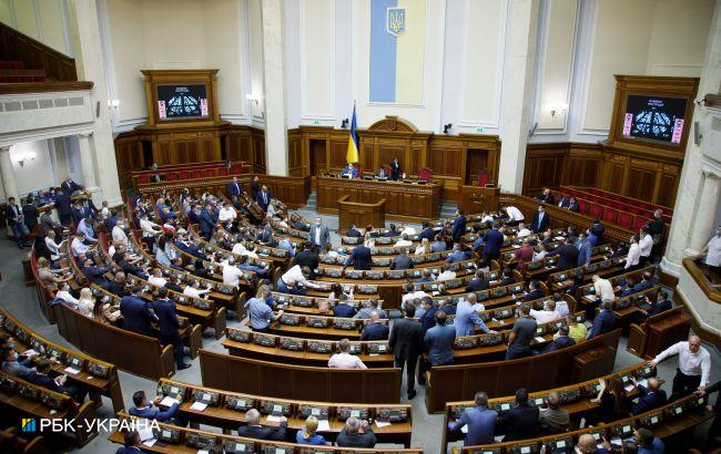 У Раді зареєстрували законопроект для відновлення е-декларування