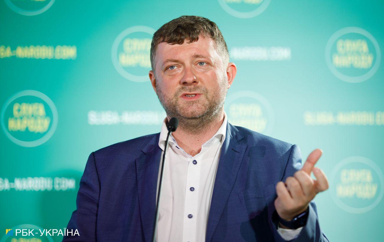 Назначение Витренко: когда нардепы рассмотрят вопрос