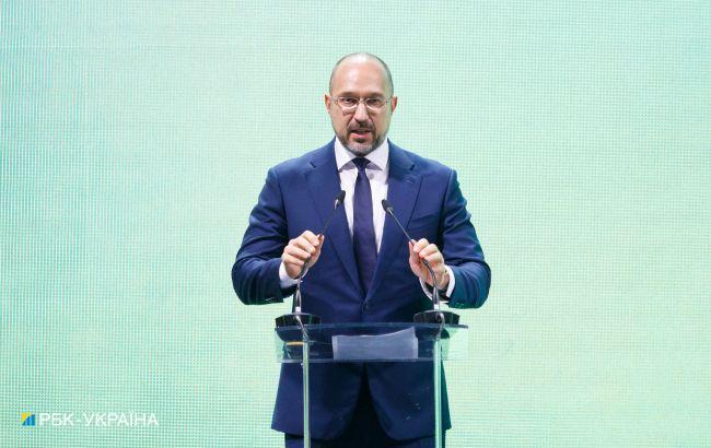 Україна втратила трильйон доларів ВВП за 10 років, - Шмигаль