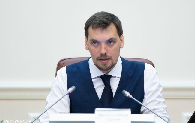 Кабмін продовжує працювати в штатному режимі до рішення Зеленського, - Гончарук