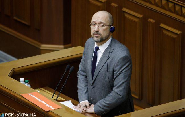 Шмигаль доручив підготувати санкції проти Білорусі