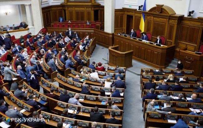 Роботу парламенту розблоковано: Рада передала ОТО землі поза населеними пунктами