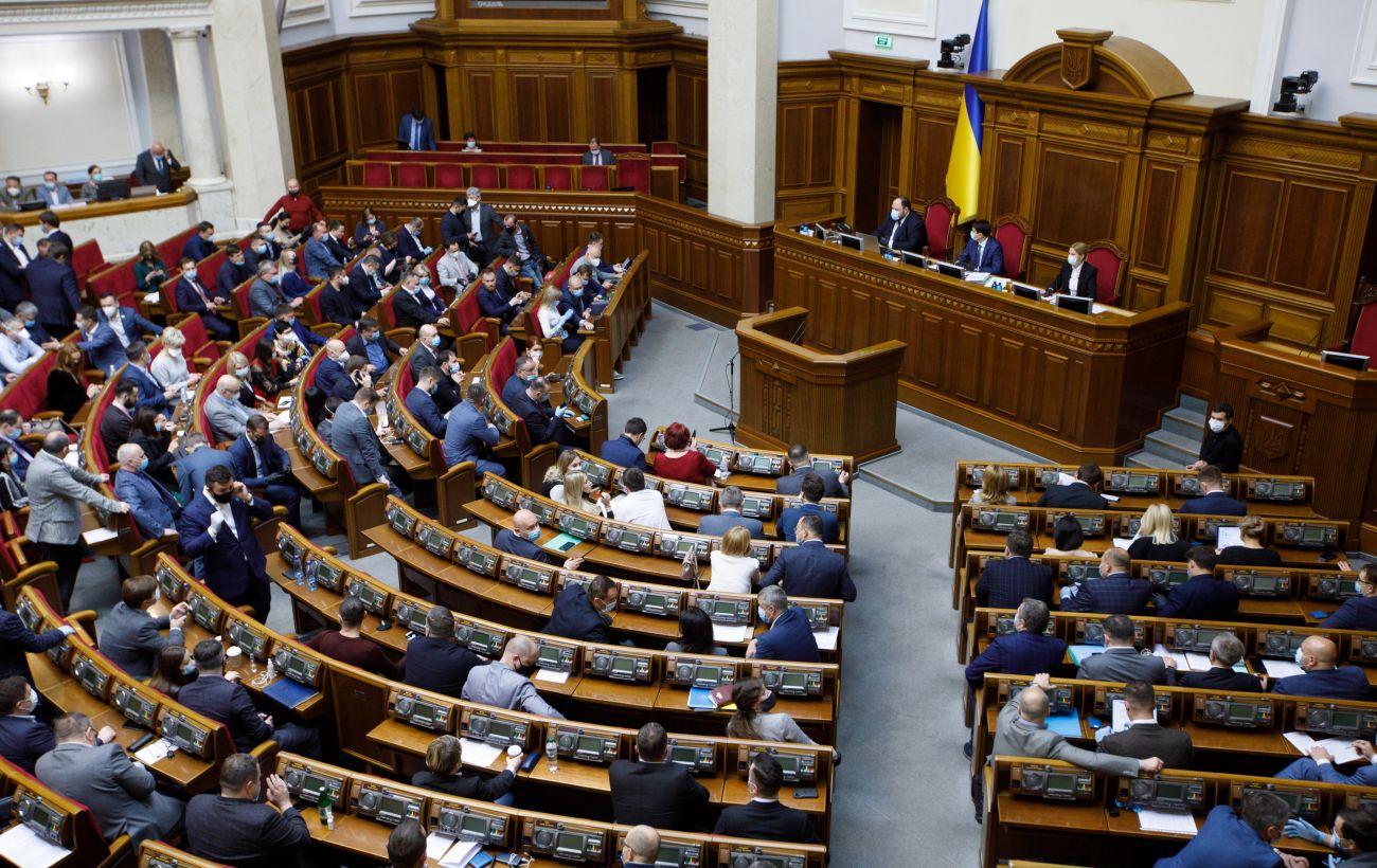 Разумков созвал на вторник еще одно внеочередное заседание Рады: что рассмотрят