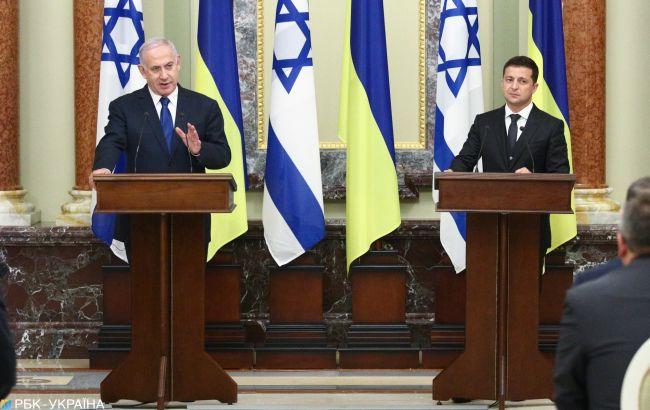 Зеленський закликав Ізраїль ратифікувати угоду про ЗВТ