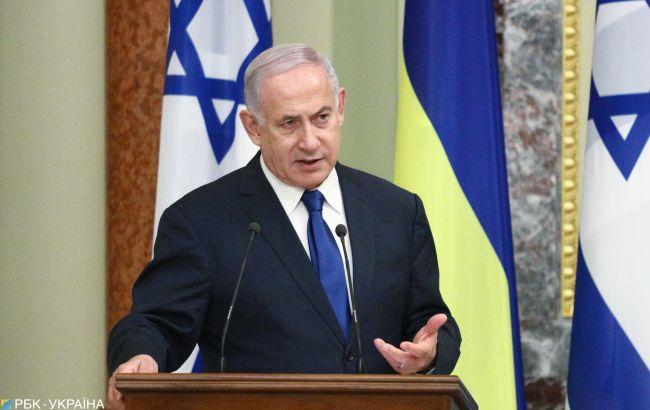 Ізраїльський суд дозволив Нетаньяху формувати уряд