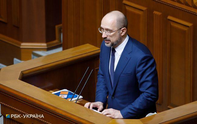 Крымская платформа и безвиз: Шмыгаль поговорил с вице-премьером Канады Фриланд