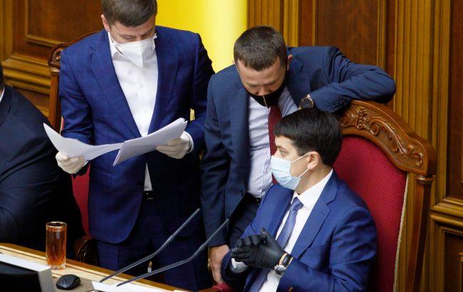 Старт сезона: какие законы Рада рассмотрит на новой сессии