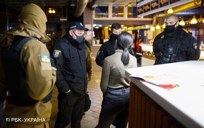 Нардеп Тищенко устроил вечеринку в отеле. Полиция Киева открыла дело